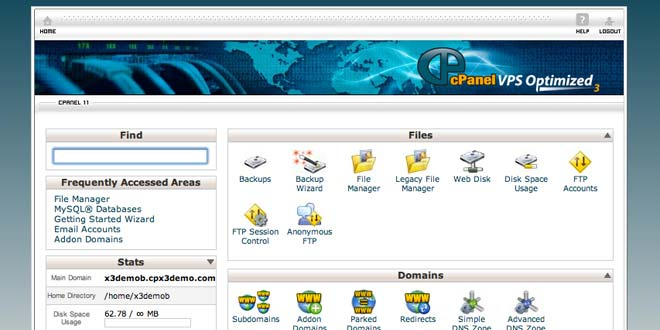 A screenshot showing cPanel